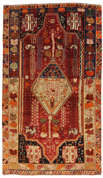 Qashqai - Shiraz Persian Carpet 257x150