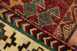 Gabbeh - Qashqai Persian Carpet 203x114 - Picture 6