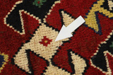 Gabbeh - Qashqai Persian Carpet 203x114 - Picture 17