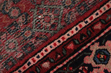 Borchalou - Hamadan Persian Carpet 296x204 - Picture 6