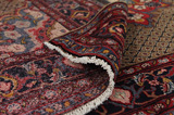 Songhor - Koliai Persian Rug 301x158 - Picture 5