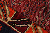 Qashqai - Shiraz Persian Carpet 257x150 - Picture 6