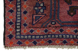 Lori - Bakhtiari Persian Carpet 221x143 - Picture 6