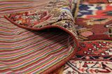 Patchwork Persian Rug 256x168 - Picture 5