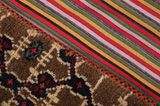 Patchwork Persian Rug 256x168 - Picture 6
