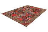Patchwork Persian Rug 300x213 - Picture 2