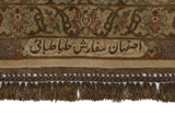 Isfahan Persian Rug 195x195 - Picture 7