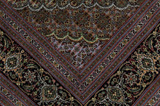 Tabriz Persian Rug 205x152 - Picture 6