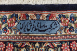 Kerman - Lavar Persian Rug 430x305 - Picture 5