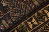 Baluch - Turkaman Persian Carpet 205x125 - Picture 6